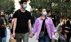 Κορονοϊός: 1690 νέα κρούσματα στην Ελλάδα - 128 διασωληνωμένοι