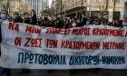 Δημήτρης Κουφοντίνας: Μαζική συγκέντρωση αλληλεγγύης στο Σύνταγμα