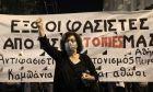 """Οργή της οικογένειας Φύσσα για αποφυλάκιση Πατέλη: """"Οι συμπάθειες δεν κρύβονται"""""""